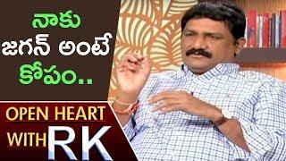 Minister Ganta Srinivasa Rao Comments On YS Jagan Attitude | Open Heart With RK | ABN Telugu
