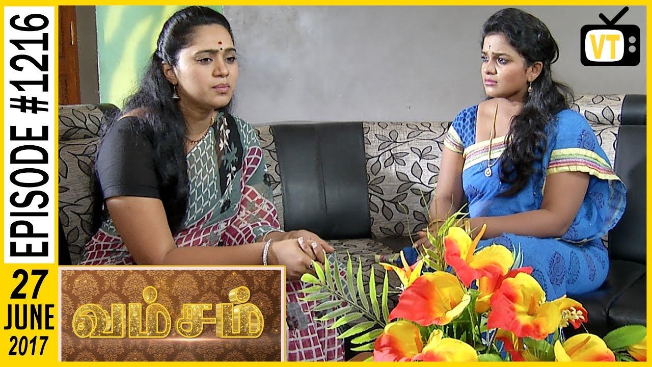 Vamsam - வம்சம் | Tamil Serial | Sun TV | Epi 1216 | 27/06/2017