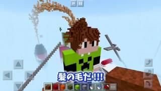 #201 Masuoさんが王道マッシュヘア!?勝手にヘアアレンジ!!【もるさん】