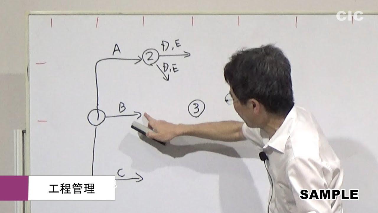 管理 技士 施工 級 通信 工事 電気 2