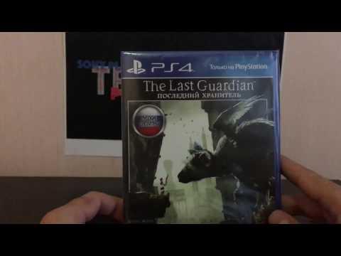 Полнометражный фильм  The Last Guardian Игрофильм (Последний хранитель)   1080p