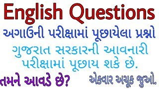english mcq General english online quizzes test with answers practice mcqs as english is one of the most important subjects when it comes to any education field so it is extremely important to have a strong grip over this language.