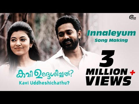Kavi Uddheshichathu | Innaleyum Song Making Video Ft Arun Alat | Asif Ali, Anju Kurian | Official