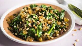 Рецепты со шпинатом.Шпинат с кедровыми орешками и изюмом