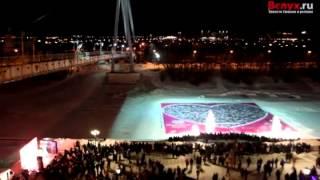 Харламов - Привет Омск! Валентинка 2013 года