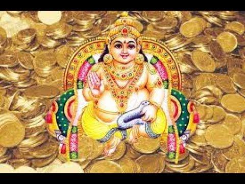 धन के देवता कुबेर को प्रसन्न करने के 5 उपाय // बने अरबपति - YouTube