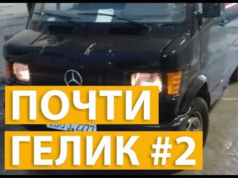 ЗАМЕНА СВЕЧЕЙ НАКАЛА 208D T1 ПОЧТИГЕЛИК #2