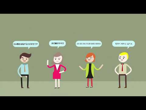 Learn Asian Languages The Easy Way With Asian Language School