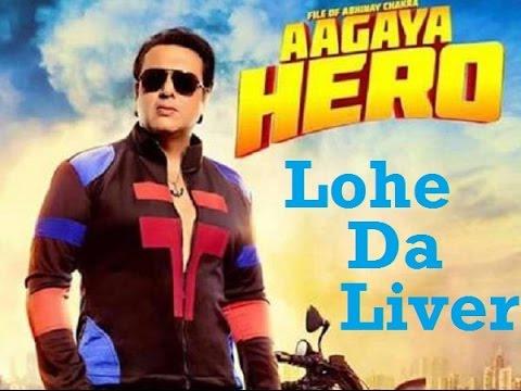 Lohe Da Liver - Aa Gaya Hero