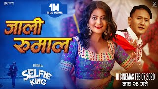 Jaali Rumal || SELFIE KING || Nepali Movie Song || Bipin Karki, Keki Adhikari || Bhimphedi Guys