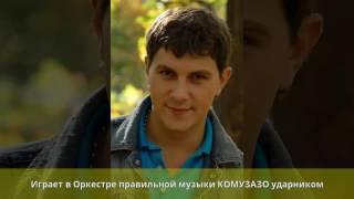 Секирин, Алексей Александрович - Биография