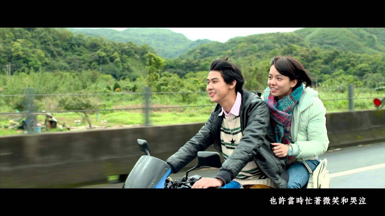 【我的少女時代 Our Times】Movie Theme Song - 田馥甄 Hebe Tien《小幸運 A Little Happiness》Official MV - YouTube