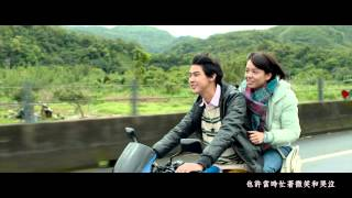 【我的少女時代 Our Times】Movie Theme Song - 田馥甄 Hebe Tien《小幸運 A Little Happiness》Official MV thumbnail