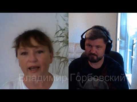 Крымчанка рассказывает про