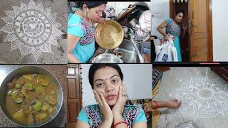 आदमी आफिस जाते है तो औरते क्या घर में खाली बैठी रहती है😕।Odia Manabasa Gurubar Puja