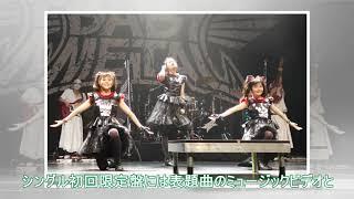 清竜人、秋のニューシングルは吉澤嘉代子とのデュエット「目が醒めるま...