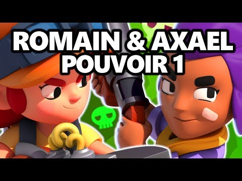 L'IMBATTABLE DUO EN POUVOIR 1 SUR BRAWL STARS || Feat Romain Dot Live