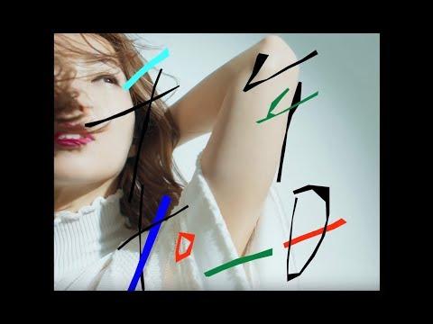 鄭秀文 Sammi Cheng - 千年如一日 (Official MV)