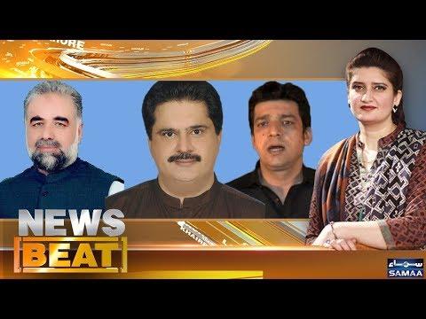 Hukumat Ka Agenda | News Beat | Paras Jahanzeb | SAMAA TV | Sep 15, 2018