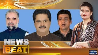 Hukumat Ka Agenda | News Beat | Paras Jahanzeb | SAMAA TV | Sep 15, 2018
