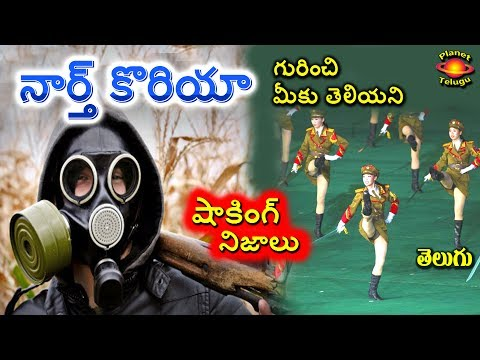 North Korea Shocking & Surprising Unknown Facts in Telugu by Planet Telugu