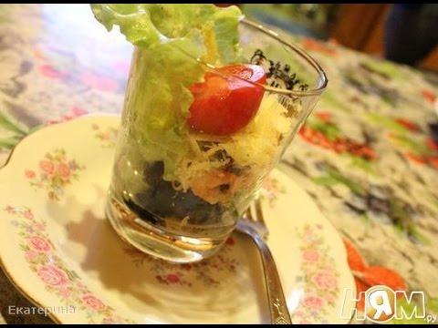 салаты коктейли рецепт пошагово