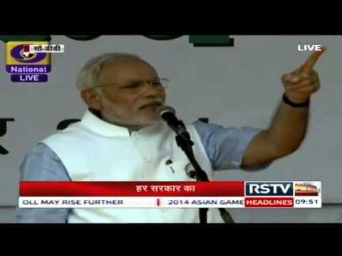 Speech of PM Narendra Modi on the launch of 'Swachh Bharat Abhiyan' (2014-2019)