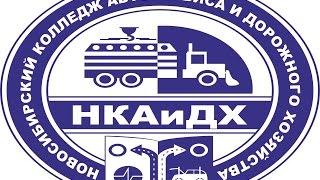 Открытый урок Русский язык и Литература на специальности