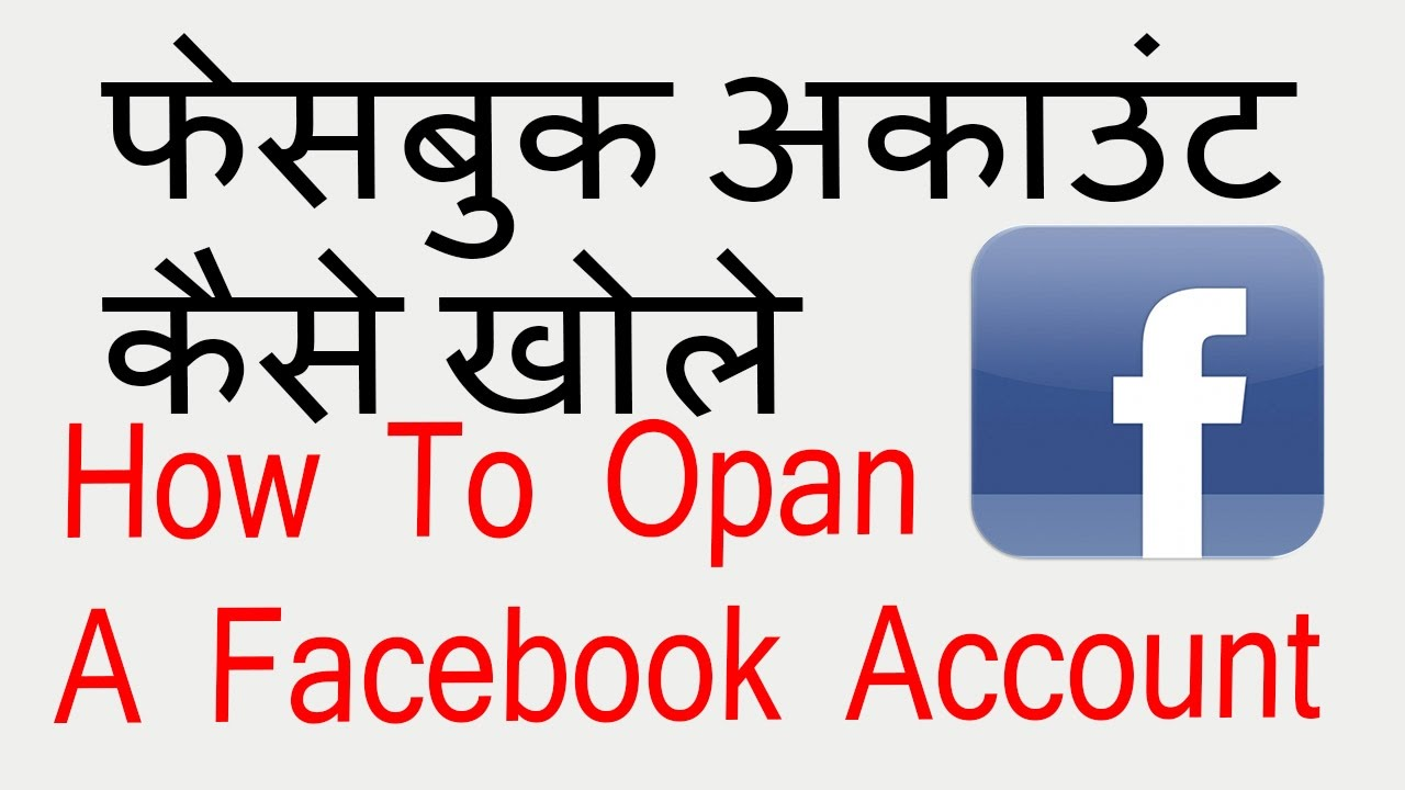 how to open new facebook account youtube