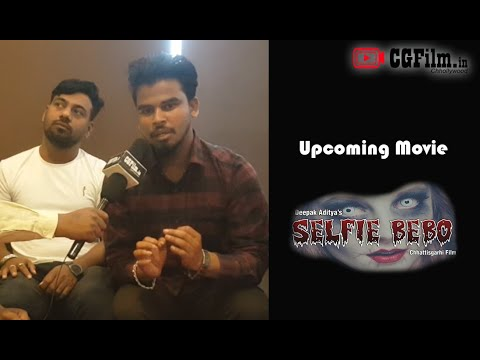 "Interview Chhattisgarhi film ""Selfie Bebo Horror Comedy"" Team"