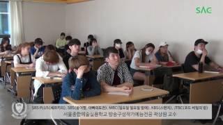 [싹튜브] SBS PLUS(셰프끼리),SBS(붕어빵),…