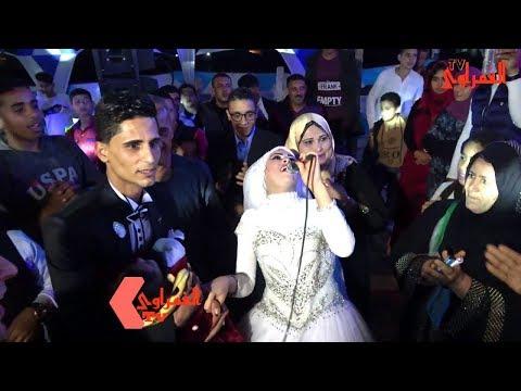 شاهد العروسه محظوظه حظ مفيش بعد كدا ويا عم شريف يا غمراوى  ربرب ربرب