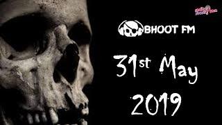 bhoot-fm---episode