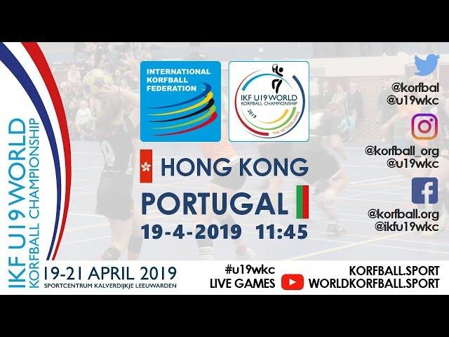 IKF U19 WKC 2019 HKG - POR
