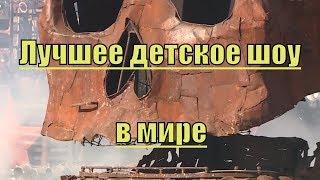 Детское шоу от Ночных волков в Севастополе - АД курит в сторонке