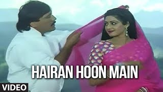 Hairan Hoon Main [Full Song] | Jawab Hum Denge | Jakie Shroff, Sridevi
