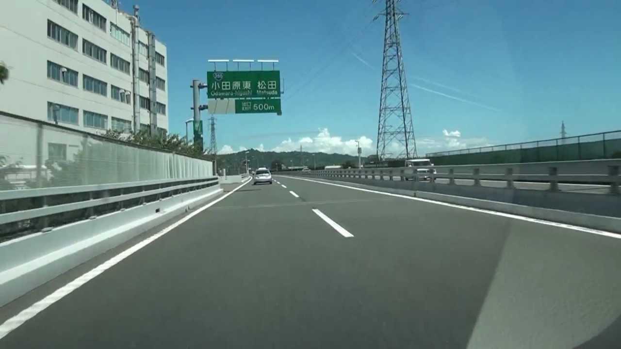 小田原 厚木 道路 小田原厚木道路の地図 - goo地図