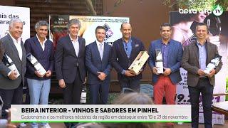 Beira Interior  - Vinhos e Sabores regressa a Pinhel com muitas novidades