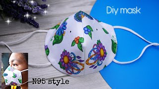 diy face mask pattern 2021 Mascarilla Маска для лица च हर क ल ए N95 style maejam maaja