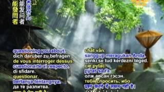 佛教聖典:妙法蓮華經方便品第二 (1/3)