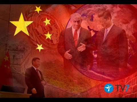 Jerusalem Studio: China's interests in the Middle East