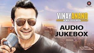 Vinay Anand World Wide Win - Audio Jukebox