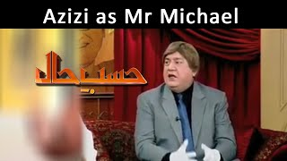 Azizi As Mr Michael | Hasb-E-Haal | 17 Apr 2015