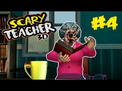 Положили паука в книгу училке ! ◉ Scary Teacher 3D