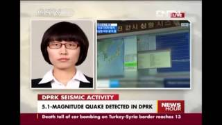 North Korea Nuclear Test: UN Confirmed Earthquake Caused By Nuclear Test Update