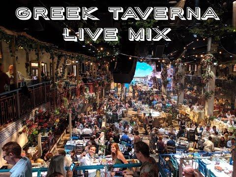 Greek Taverna Live #MIX (HQ)