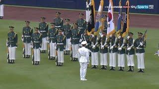 육군 의장대의 절도있는 올스타전 축하공연!