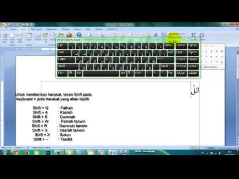 Menulis Arab beserta harakatnya di Microsoft Word | 2007, 2010, 2013 Langkahnya Sama