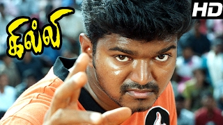 Ghilli | Ghilli Tamil Movie Scenes | Vijay Plays Kabaddi | Vijay wins in Kabaddi Final Match | Vijay