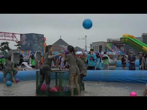 Should You Visit Boryeong Mud Festival? 2